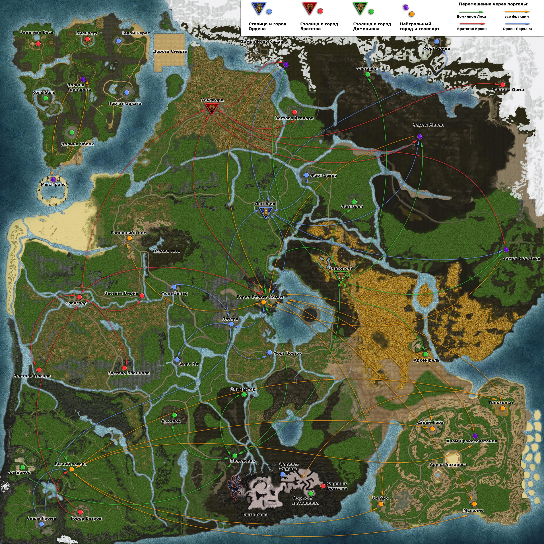 http://kb.arena.ru/map/full.jpg